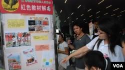 嘉年華會設有展覽等方式,讓參觀者了解有關國民教育的教材