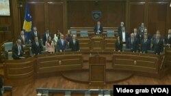 Инаугурация нового правительства Косово