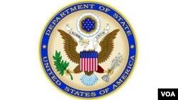 نشان وزارت خارجه ایالات متحده