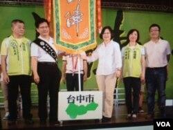 民进党主席蔡英文为民进党台中市长候选人林佳龙(左二)站台 (美国之音许波拍摄)