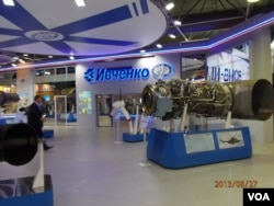 很多俄罗斯直升机引擎都由乌克兰西奇发动机公司生产。2013年8月莫斯科航展上的西奇公司展台。