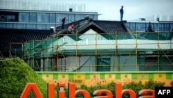Babban ofishin kamfanin Alibaba a China.