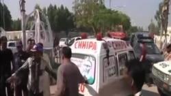 巴基斯坦發生炸彈爆炸兩人死亡