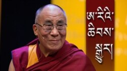 His Holiness in the USA