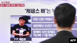 5月2日首尔一行人观看裴埈皓被朝鲜拘留的电视新闻
