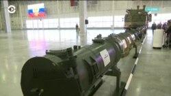 Путин подписал указ о приостановлении участия России в ДРСМД