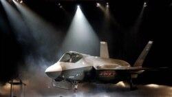 اسراييل و آمريکا قرارداد ۲ ميليارد و ۷۵۰ ميليون دلاری معامله جنگنده های اف-۳۵ را به امضاء رساندند