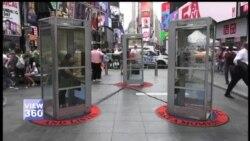 نیویارک کے ٹیلیفون بوتھ میں گھنٹی