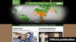 독일의 구호단체 '세계기아원조(Welthungerhilfe)' 공식 웹사이트.