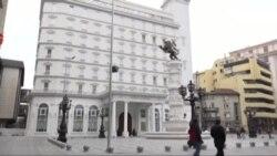ВМРО-ДПМНЕ бара нови предвремени избори