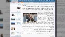 ایران اظهارات وزیر دفاع اسرائیل را «اعتراف» به داشتن سلاح اتمی دانست