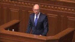 رای اعتماد پارلمان اوکراین به هیأت جدید دولت