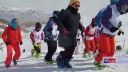 نهمین دور مسابقات اسکی در بامیان