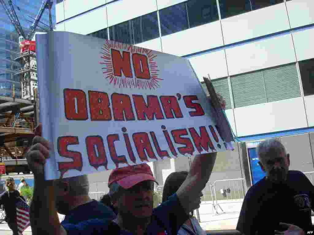 «Нет обамовскому социализму!»