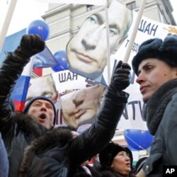 Putinning tarafdorlari