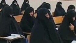 بازنگری در دويست و هفتاد رشته دانشگاهی ايران