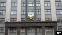Кокус Конгресса США по России: главное не форма, а содержание