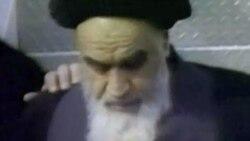 بیست و سومین سالگرد مرگ آيت الله خمینی