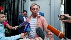 Zašto je slučaj Golunov uzburkao rusku javnost?
