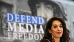 Amal Clooney ကို သတင္းလြတ္လပ္ခြင့္ အထူးသံအျဖစ္ ၿဗိတိန္ခန္႔အပ္