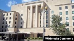 Kantor Pusat Kementerian Luar Negeri Amerika Serikat (Foto: dok).