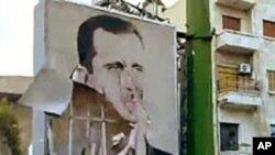 ဆီးရီးယား ထိပ္တန္း တာ၀န္ရွိသူေတြကို အေမရိကန္ဒဏ္ခတ္