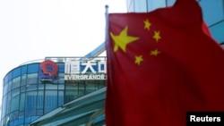 Văn phòng Evergrande tại Thượng Hải.