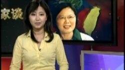 台湾总统候选人蔡英文出访美国
