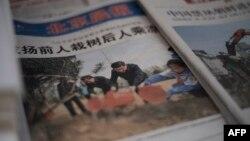 Pemerintah China minggu ini segera membungkam setiap pembahasan mengenai 'Dokumen Panama' di berbagai media di sana (foto: ilustrasi).