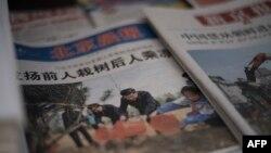 6일 중국 베이징의 신문 가판대에 진열된 신문 전면에 시진핑 중국 국가주석을 비롯한 지도자들의 식목 행사 사진이 실려있다. 중국 당국은 조세회피 폭로 자료인 '파나마 페이퍼스' 사태와 관련된 보도를 일체 차단하고 있다.