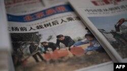 Một tờ báo tại cửa hàng ở Bắc Kinh cho thấy bức ảnh các nhà lãnh đạo Trung Quốc trên trang nhất, trong đó có Chủ tịch Tập Cận Bình, tham dự một buổi lễ trồng cây ở thủ đô, ngày 6 tháng 4 năm 2016.
