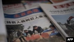 FILE - A newspaper at a Beijing stand shows a front-page photo of Chinese leaders, including President Xi Jinping, attending a tree-planting ceremony in the capital, April 6, 2016. China moved quickly to silence discussion about the Panama Papers case.