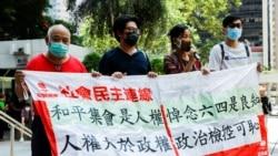 9名香港民主派人士參與六四非法集結案 判囚6至10個月