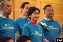香港特首參選人林鄭月娥。(美國之音湯惠芸攝)