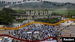 한국의 개성공단 기업 관계자와 근로자들이 7일 파주 임진각에서 공단 정상화를 촉구하는 시위를 벌이고 있다. 임진각 개성공단 안내판 너머로 바라본 모습.