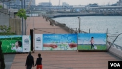 香港城規會在爭議聲中一致通過,中環新海濱改劃軍事用地,設解放軍用碼頭 (美國之音湯惠芸)