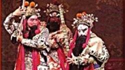 اپرای چینی با دوهزار سال قدمت بار دیگر بر صحنه تئاترهای چین می درخشد