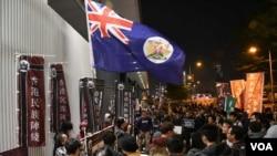 數十人參與香港獨派捍衛言論自由集會。 (美國之音特約記者 湯惠芸拍攝 )