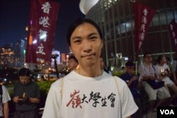 香港岭南大学学生会会长郑沛伦(美国之音汤惠芸)。