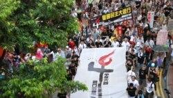 香港支聯會與學民思潮週日分別舉行平反六四遊行