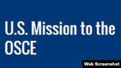 ABŞ-ın ATƏT-dəki missiyası