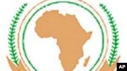 Loogoo Gamtaa Afriikaa