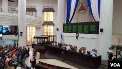 La ley de amnistía fue aprobada por el Poder Legislativo,con 70 votos del partido Frente Sandinista de Liberación Nacional (FSLN), el sábado 8 de junio de 2019.