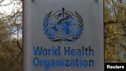 位于瑞士日内瓦的世界卫生组织(WHO)总部大楼外的WHO标识