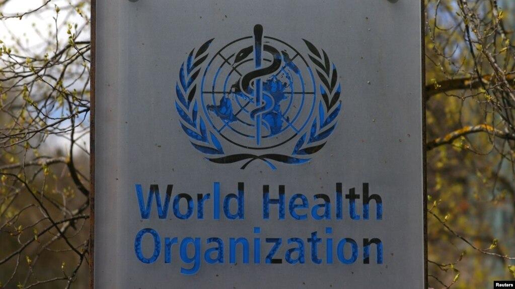 Biểu tượng cùa Tổ chức Y tế Thế giới (WHO) bên ngoài trụ sở của cơ quan này tại Geneva, Thụy sĩ.
