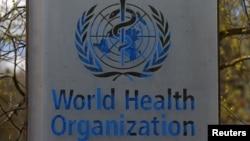 位於瑞士日內瓦的世界衛生組織(WHO)總部大樓外的標識。