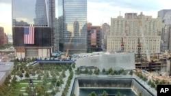 纽约世贸纪念园