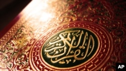 Al-Qur'ani Mai Tsarki
