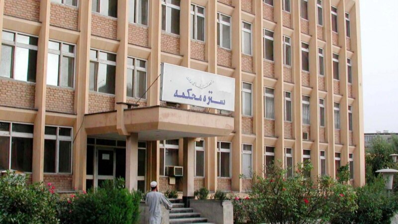 منبع – د افغانستان سترې محکمې د وزیرانو د صلاحیت سلبول تائید کړل