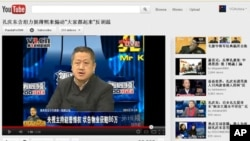 """北京大学教授孔庆东上星期五表示,罢免薄熙来这样的一个好共产党高级领导人相当于""""反革命政变"""""""